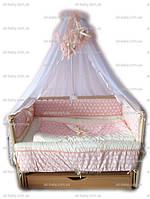 Набор постельного белья для новорожденных в кроватку «BONNA LUX» персиковый