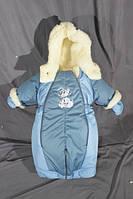 Комбинезон-трансформер на овчине для новорожденных (cерый с голубым)