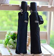 Зонт AUDI: автомат, кожаная ручка