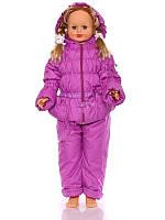 """Детский демисезонный костюм """"Ноль-резинка"""" для девочки (сиреневый)"""