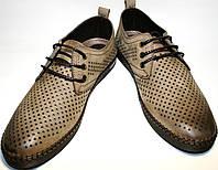 Летние туфли мужские Luciano Bellini 44000 L1 VN нубук, серо-коричневый