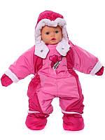 Детский демисезонный комбинезон трансформер (Малина с розовым)