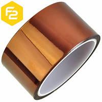 [50мм,33м] Термостойкий скотч Kapton,  жароустойчивый полиамидный термоскотч