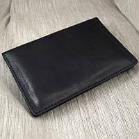 Чехол для паспорта, карт и денег (4 в 1) Ч1-01 глянцевый
