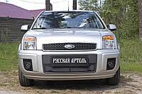 Защитная сетка переднего бампера Ford Fusion 2005-2012 г.в. Форд Фтюжн, фото 1