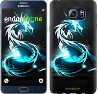 "Чехол на Samsung Galaxy Note 5 N920C Бело-голубой огненный дракон ""113u-127"""