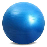 Гимнастический мяч фитбол Gym Ball с насосом, фото 1