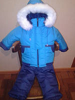 Детский зимний костюм на овчине-подстежке (от 6 до 18 месяцев) синий