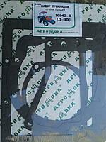 Набор прокладок КПП ЮМЗ-6К (арт.1930)