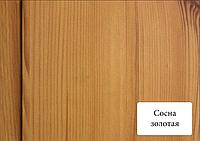 Панель МДФ Стандарт Сосна Золотая 2,6*0,148 м (0,3848 м.)