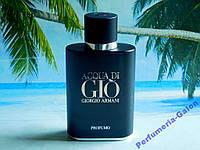GIORGIO ARMANI ACQUA DI GIO PROFUMO 75ML (Парфюмерная вода)