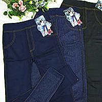 """Леггинсы (джеггинсы) """"JuJube"""" женские, 44-52 р.  Леггинсы  и лосины женские  типа джинсов."""