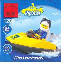 """Конструктор Brick """"Транспорт"""" Желтая лодка (19 деталей)"""