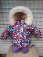 Зимний костюм «Малыш» на сплошном меху (от 6 до 18 месяцев) фиолетовый цветочек