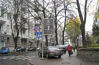 Ситилайты на ул. Богомольца