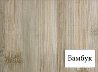 Панель МДФ Стандарт Бамбук