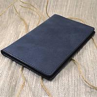 Чехол для паспорта, карт и денег (4 в 1) Ч-11