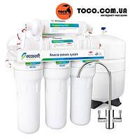 Фильтр система обратного осмоса Ecosoft 6-75M