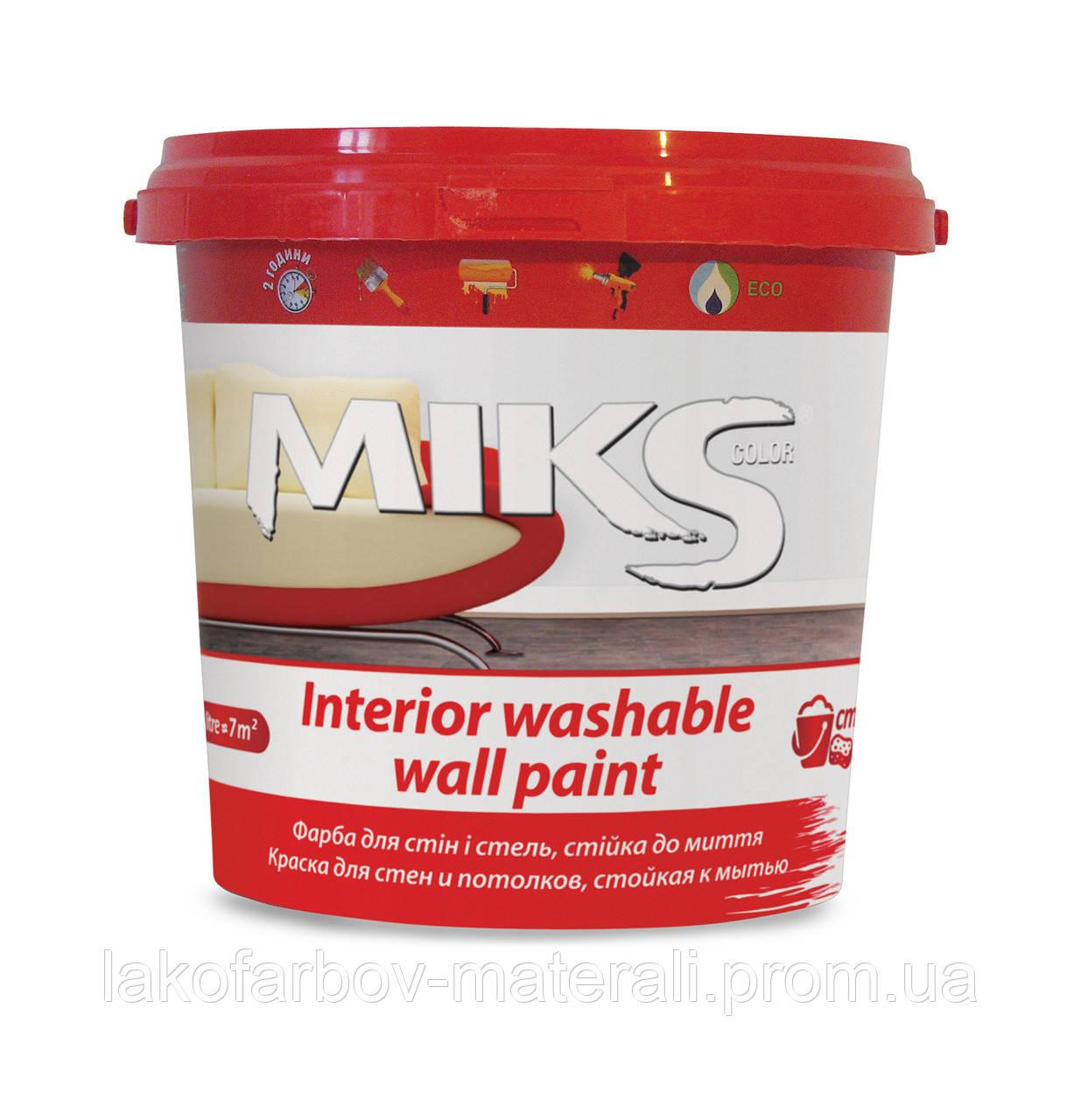Фарба Мікс для стін та стель стійка до миття