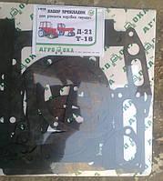 Набор прокладок КПП Т-16 (арт.1950)