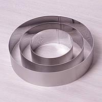 Набор из 3 круглых форм Kamille для выкладки/вырубки Ø10/15/20см 7774