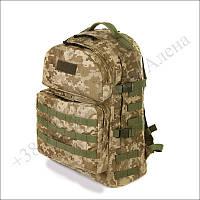 Тактический рюкзак 40 литров пиксель для военных, армии, туризма кордура