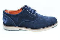 Туфли мужские замшевые синие TOP-HOLE (топ-хол) 233