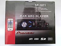 Автомагнитола  Pioneer SP-1871 USB SD, встроенный дисплей