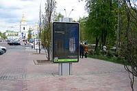 Ситилайты на Владимирском проезде