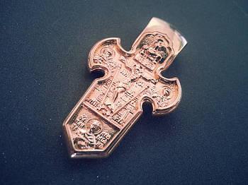 Большой Золотой Крест Арт. Кр 49