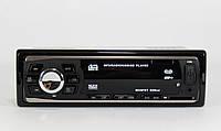 Автомагнитола MP3 GT6313, автомобильная магнитола с пультом управления
