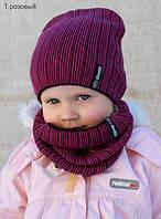 Очень красивый комплект хомут и шапка для девочки , фото 1