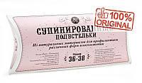 Супинировання полустелька Быкова размер 36-38