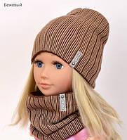 Стильный комплект шапка и хомут для девочки , фото 1