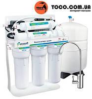 Фильтр система обратного осмоса Ecosoft 5-75P