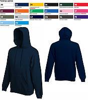 Толстовка мужская с капюшоном Classic Hooded Sweat, M (44-46), Глубокий тёмно-синий