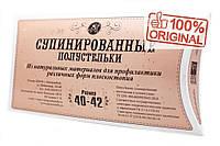 Супинировання полустелька Быкова размер 40-42