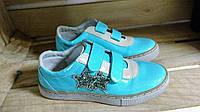 Туфли детские кожаные / Children's shoes leather