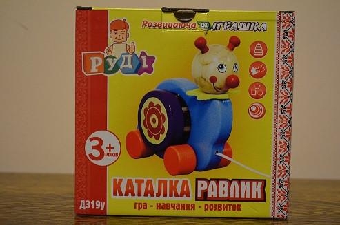 Каталка Улитка, Д319у, ТМ Руди