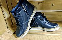 Ботинки детские кожаные / Children's boots leather