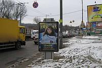 Ситилайты на Голосеевской пл.