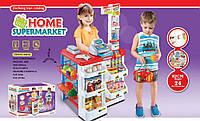 """Игровой набор """"Супермаркет с корзиной"""" 668-02"""