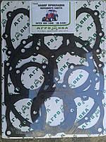 Набор прокладок переднего ведущего моста МТЗ (арт.1949)