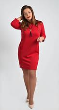 Привлекательное платье большого размера размеры 44,46,54, фото 2