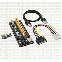 PCI express, PCI-e riser райзер 1X на 16X с помощью USB 3.0 кабеля длиной 60см., ферма для майнинга биткоинов