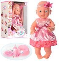 Пупс Беби Борн BB35661 (аналог Baby Born) 35 см. 6 функций