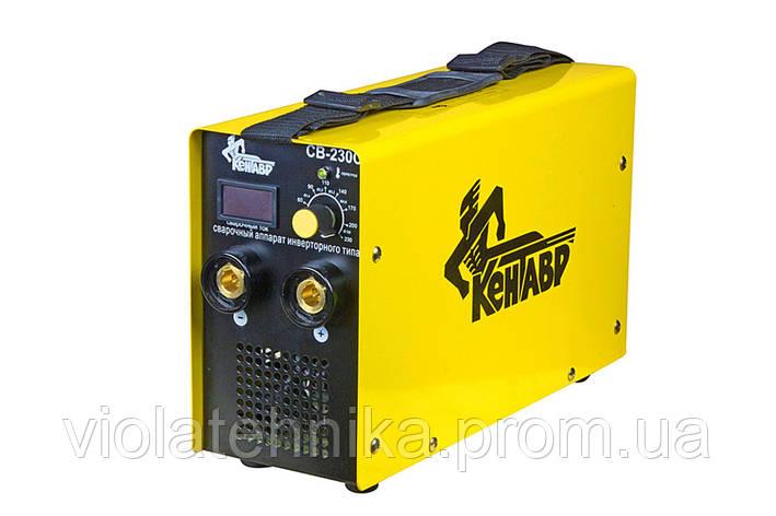 Сварочный аппарат Кентавр СВ-230С, фото 2