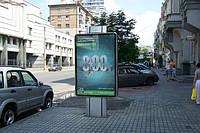 Ситилайты на ул. Жилянская