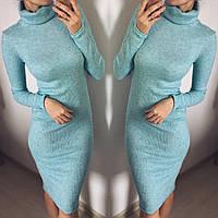 Платье под горло удлиненное (трикотаж\ангора) 126