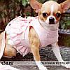 """Мягкая шлейка - поводок """"Розовый бант"""" Is Pet. Платье - поводок. Одежда для собак, кошек, фото 2"""